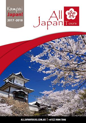All Japan Tours BROCHURE